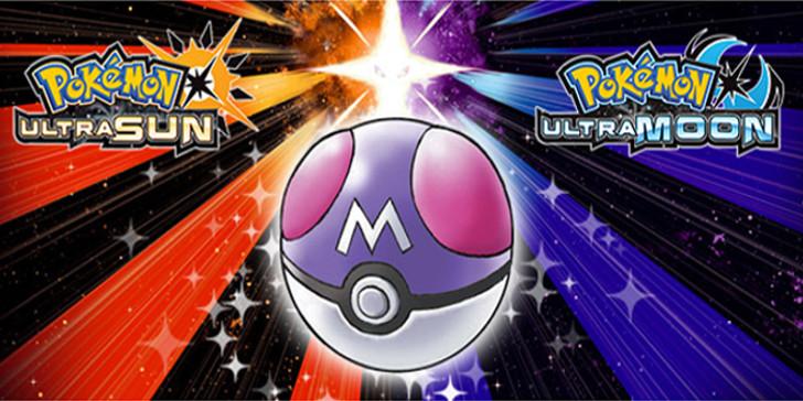 skaffa en gratis master ball i pokemon